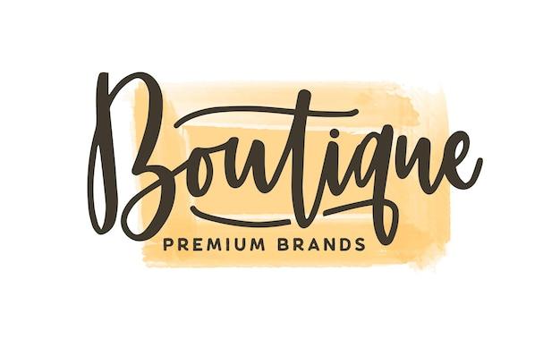 Illustrazione vettoriale di logo boutique di moda. logotipo dell'acquerello del negozio di abbigliamento premium con iscrizione su sfondo di macchie di vernice gialla. scritta del negozio di abbigliamento con pennellate di acquerello.