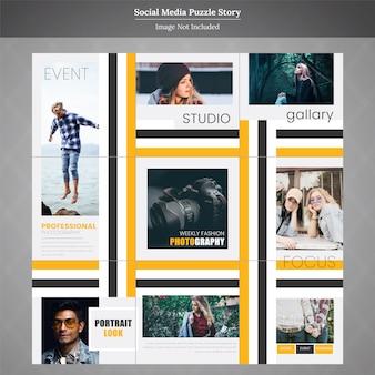 Modello di storia di puzzle sociale di moda gallary di moda