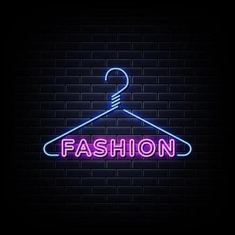 Insegna al neon di moda. logo al neon di moda