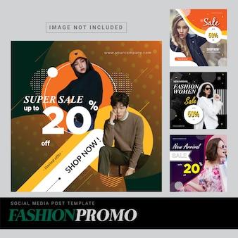 Modello di social media promozionale di moda Vettore Premium