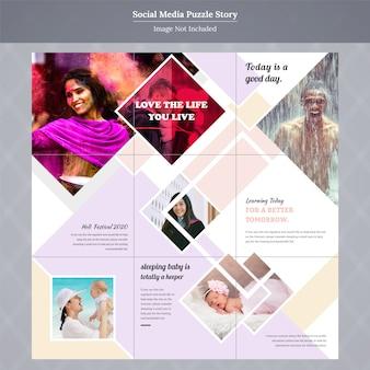 Modello di media sociali di puzzle di moda