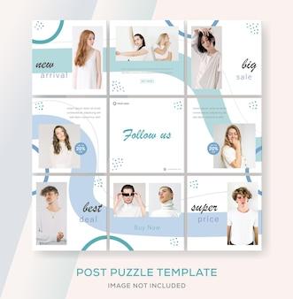 Modello di banner di vendita di moda per post puzzle di feed social media.