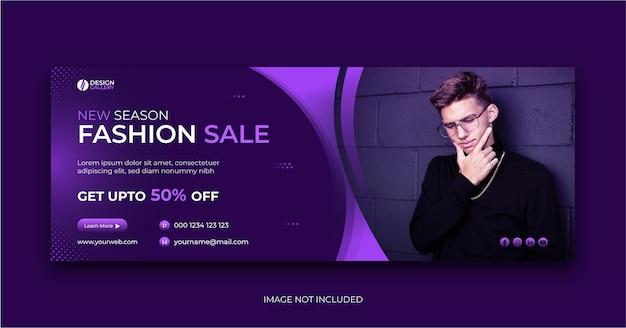 Modello di social media di progettazione di banner di copertina di vendita di moda