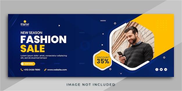 Modello di post di social media banner di moda vendita facebook