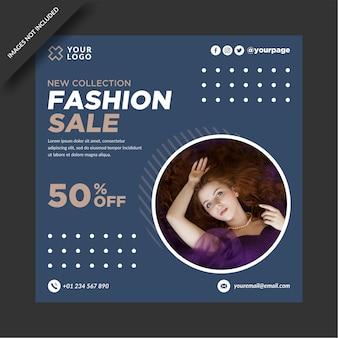 Progettazione di feed instagram di vendita di moda
