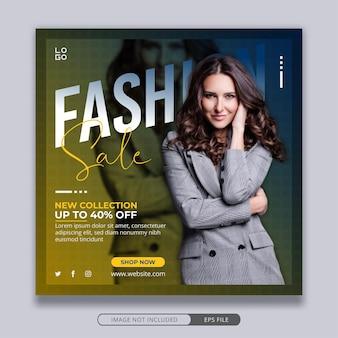 Modello di banner post instagram vendita moda