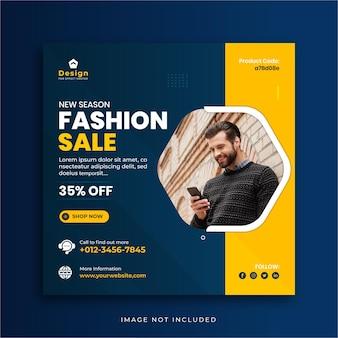 Modello di post di social media banner quadrato di vendita di moda