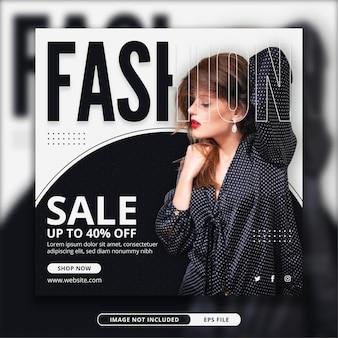 Modello di banner quadrato post instagram promozionale di vendita di moda