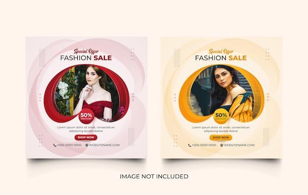 Insieme di modelli di post di banner di social media di vendita di moda