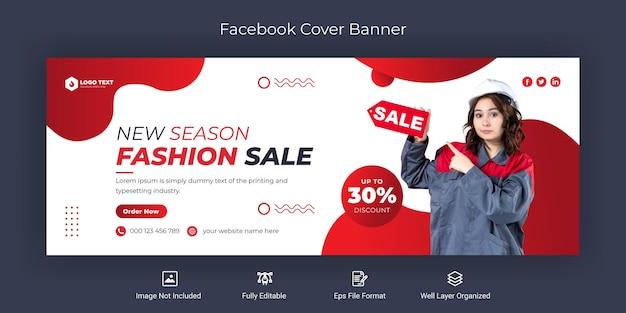 Social media di vendita di moda e modello di banner di copertina di facebook