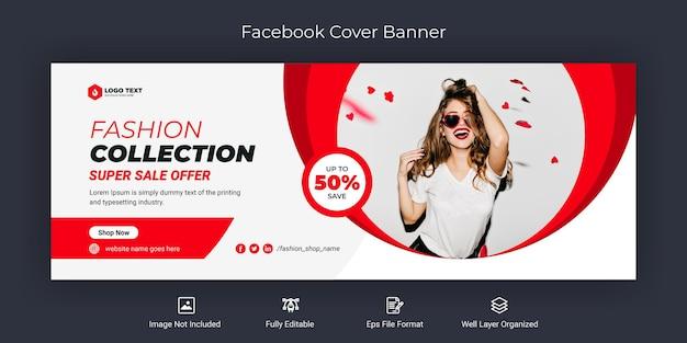 Modello di banner di copertina di facebook di social media di vendita di moda