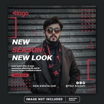 Modello di banner post instagram social media di vendita di moda o volantino quadrato