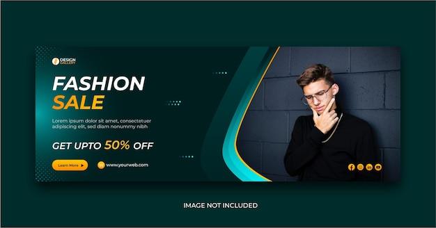 Modello di banner post social media di vendita di moda