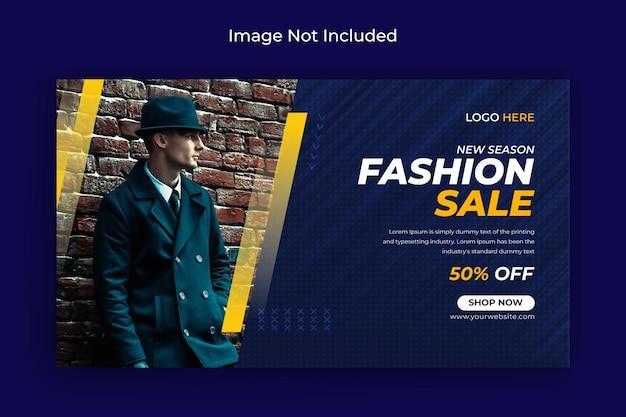 Vendita di moda sui social media post foto di copertina di facebook e modello di banner web vettore premium