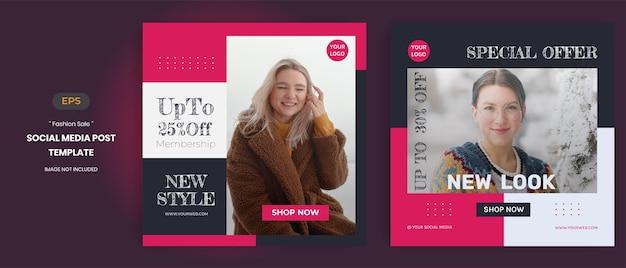 Modelli di post sui social media di vendita di moda
