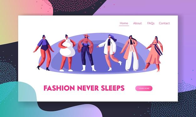 Sfilata di moda con la pagina di destinazione del sito web dei modelli principali.