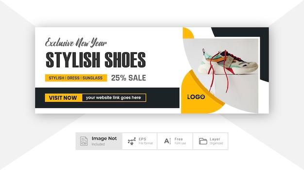 Tema del layout colorato dell'insegna di sconto di vendita del prodotto unico della copertina del banner sociale di moda