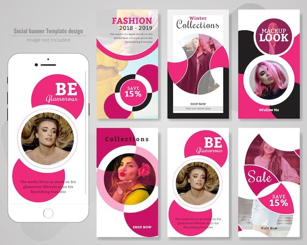 Modello di poster di moda sociale banner