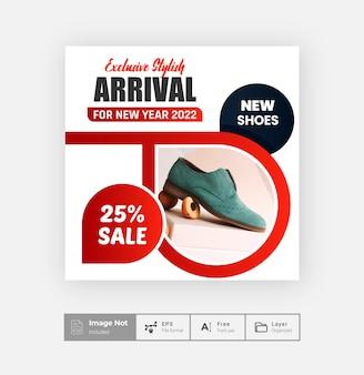 Volantino di design per vaso di social media moda design post vendita modello di post vendita tema creativo