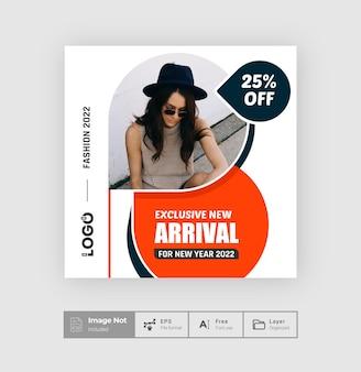 Tema della storia del modello del post di vendita del post di vendita del design del piatto del volantino del design del vaso di social media di moda