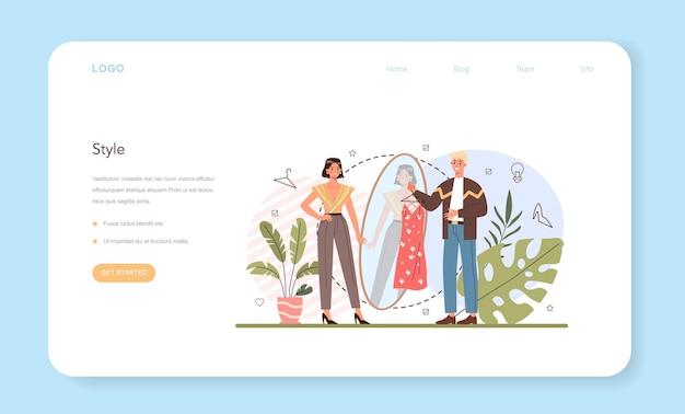 Banner web stilista di moda o pagina di destinazione. lavoro moderno e creativo