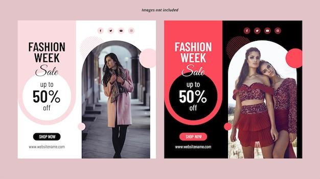 Modello di banner per social media quadrato vendita settimana della moda