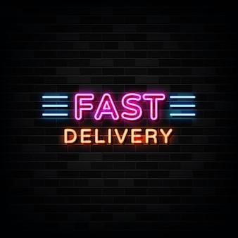 Insegna al neon di consegna veloce. insegna al neon del modello di progettazione