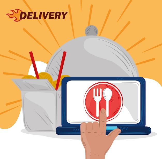 Illustrazione di concetto di cibo del ristorante di servizio online di consegna veloce
