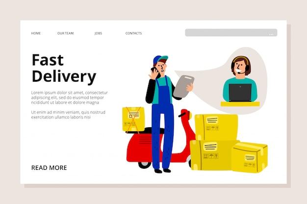 Pagina web di consegna rapida