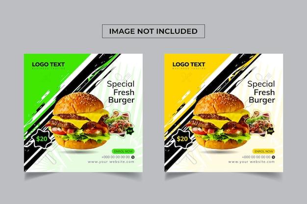 Modello di banner per social media menu hamburger fast food