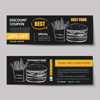 Modello di sconto coupon fast food.