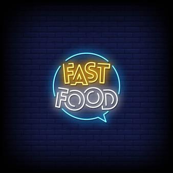Testo di stile delle insegne al neon degli alimenti a rapida preparazione