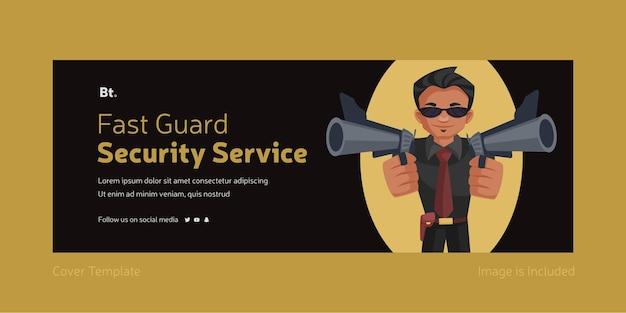 Design della copertina facebook del servizio di sicurezza della guardia veloce