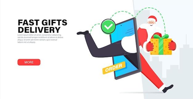 Pacchetto di servizi di consegna online veloce.