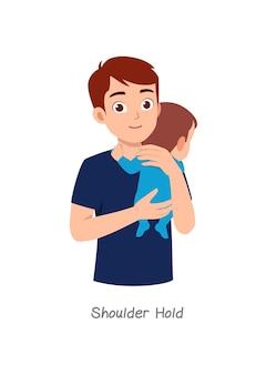 Padre che tiene in braccio il bambino con una posa chiamata presa sulla spalla