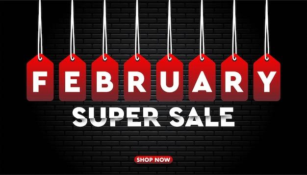 Modello di vendita di febbraio.