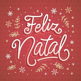 Feliz natal lettering illustrazione