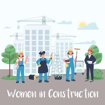Post di social media dei lavoratori di cantiere femminile. donne nella frase di costruzione. modello struttura banner web.