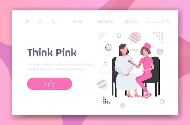 Medico femminile ascolto petto del paziente con stetoscopio cancro al seno giorno consapevolezza della malattia e prevenzione pensare rosa