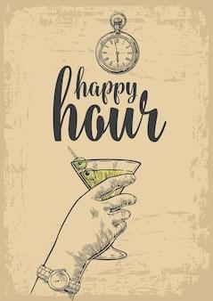 Mano femminile che tiene un bicchiere di cocktail incisione vettoriale vintage happy hour