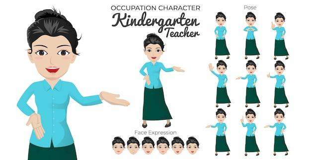 Set di caratteri dell'insegnante di scuola materna femminile con varietà di posa ed espressione del viso