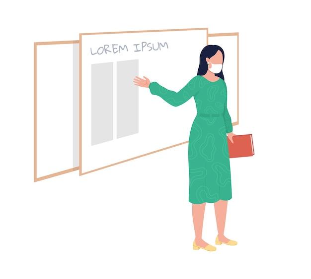 L'insegnante femminile sta davanti al carattere di vettore di colore semi piatto del bordo