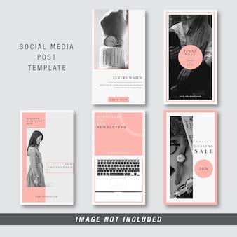 Modello di post femminile social media Vettore Premium