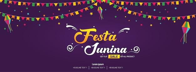 Festa junina modello di banner copertina del festival brasiliano