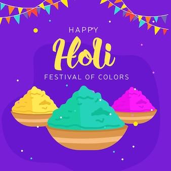 Festival di colori felice modello di biglietto di auguri holi