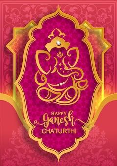 Festival di ganesh chaturthi con lord ganesha lucido dorato modellato e cristalli su sfondo di colore di carta.