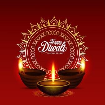 Il festival della cartolina d'auguri dell'invito di diwali felice della luce