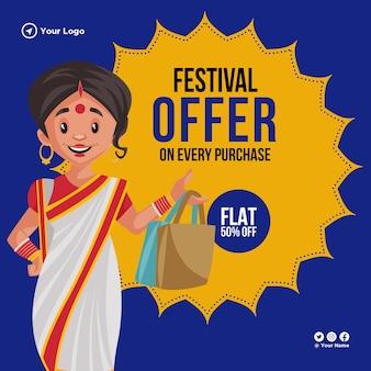 Offerta del festival su ogni modello di progettazione di banner di acquisto