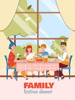 Cena di famiglia festiva - poster di cartoni animati con genitori e figli che mangiano insieme il giorno d'estate. illustrazione vettoriale di persone felici a casa che mangiano.