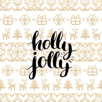 Reticolo senza giunte lavorato a maglia festivo con scritte holly jolly. tracery infinito pixel di buone vacanze. oro natale o capodanno texture per il concetto di modello di biglietto o poster di auguri.